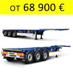 wielton-kontejnerovoz-150x150