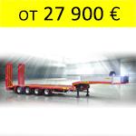 wielton-tral-2-150x150